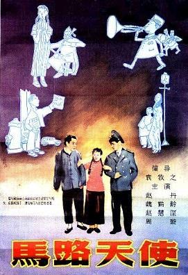 Street Angel (1937) -- Full Movie Review!